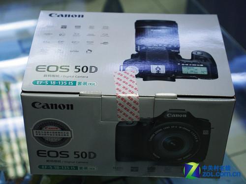 配18-135mm镜头佳能50D套机降至8550元