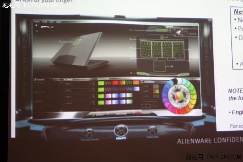 便携小钢炮!AlienwareM11x真机图赏