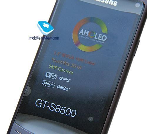bada系统三星触控智能手机S8500评测