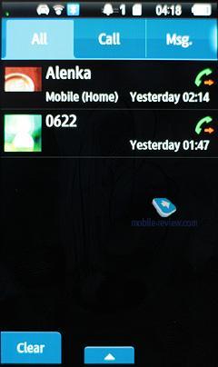 bada系统三星触控智能手机S8500评测(3)