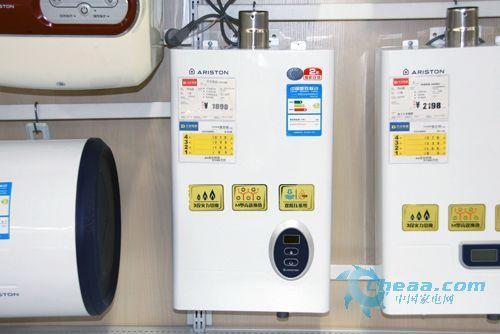 阿里斯顿燃气热水器jsq16-m2特价破2千