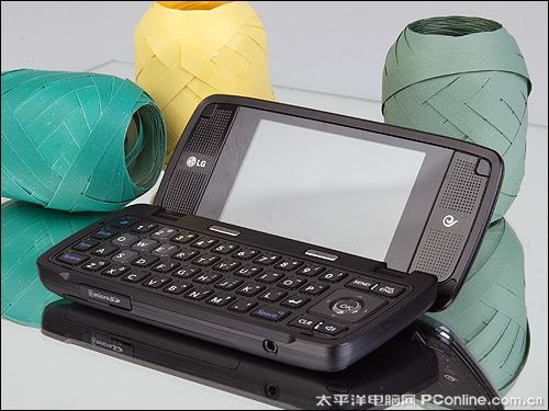 LG KV920