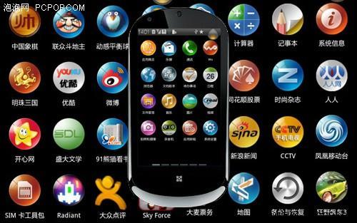 比iPhone受欢迎 联想乐Phone初体验