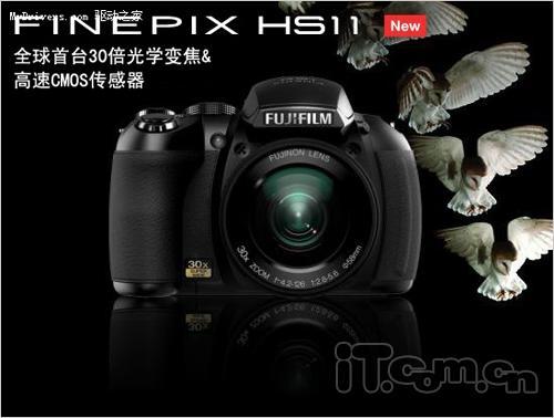 富士HS系列相机再次升级固件1.02