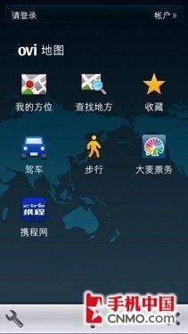 不必PC连接 N97亲测Ovi免费导航地图