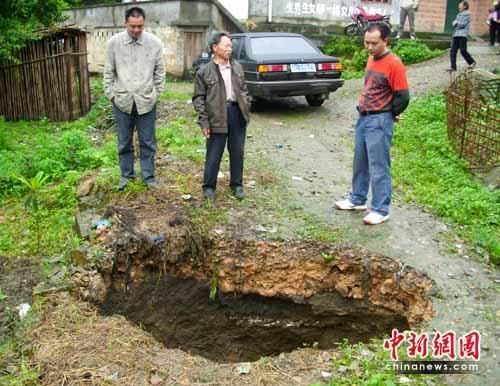 重庆铜梁县农村地陷2米大坑