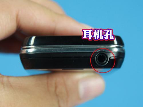 超强待机25天飞利浦双卡双待X510评测(2)