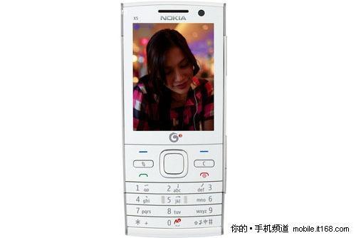 主打娱乐时尚音乐机 诺基亚X5现售2520