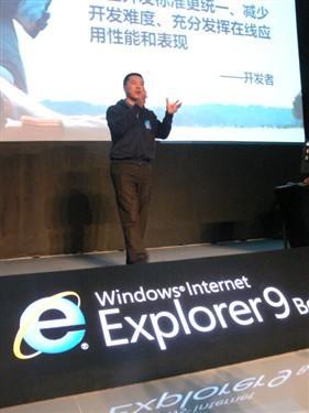 微软谢恩伟:IE9是个大舞台为应用而生