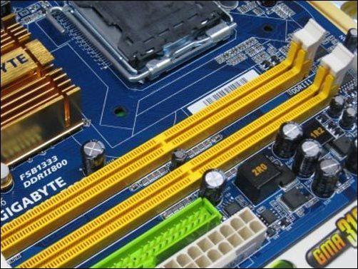 技嘉GA-G31M-ES2C主板轻松省节能器技术
