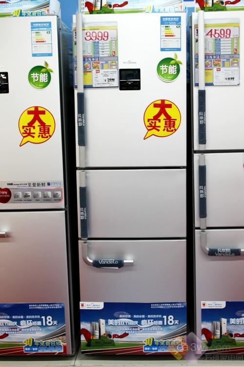 国庆后仍降价美的三门冰箱不足4000元