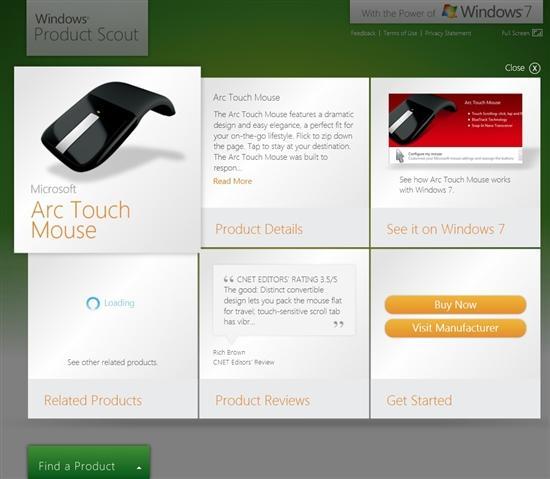 微软推出搜索网站搜罗天下Win7兼容产品