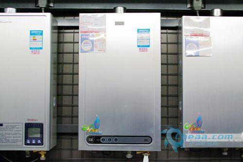 万和燃气热水器jsq20-10p2报价4598元图片