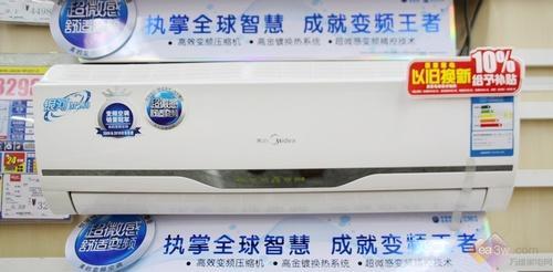 3级取代4级能效美的M180变频空调热卖