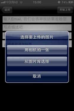 iPhone圣诞节特供 免费应用+壁纸推荐
