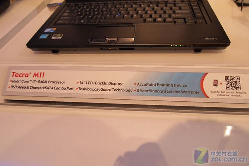 搭载i7 东芝发布新款商务Tecra M11本