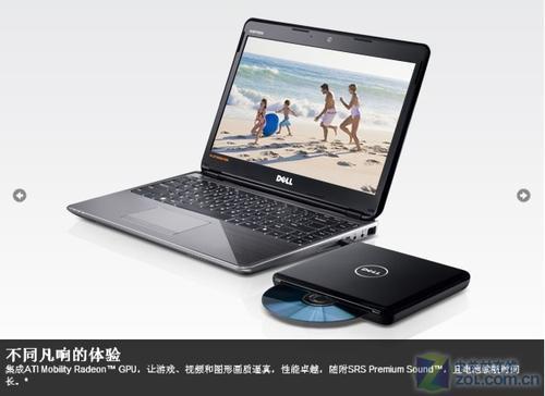 i5芯独显海量存储 戴尔新灵越M301Z上市