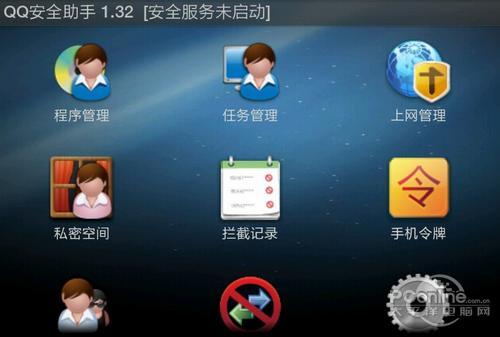 拒绝垃圾短信教你QQ安全助手防骚扰攻略