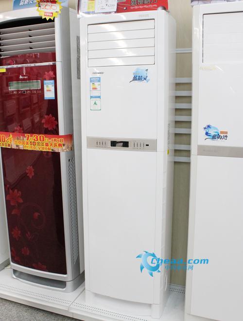 简单实用的客厅空调 格力蓝精灵2p柜机荐