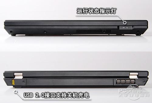 换芯不换壳联想ThinkPadL421商务本评测(3)