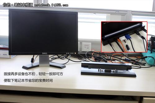 ThinkPadX1领衔新派风格商务本全推荐(4)