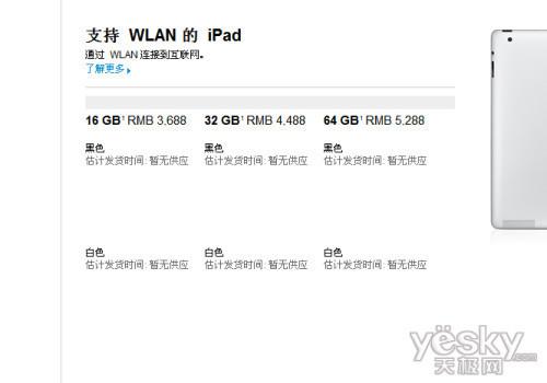 5月26日 苹果官网再次贴出图片 24342 500x350