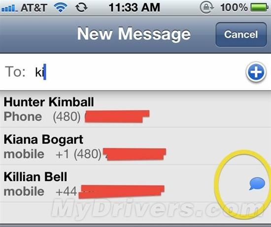革了短信的命 苹果iOS 5 iMeesage解析