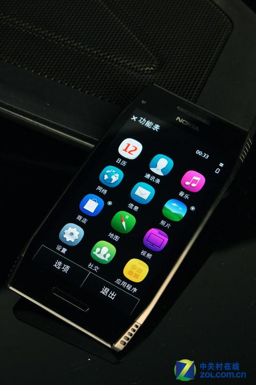 Symbian3音乐教皇 诺基亚X7静态评测