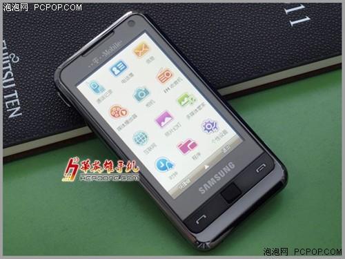经典智能机皇三星触屏i900只卖899元