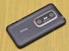 上海不夜城手机网-什么是3D手机过来看看htc