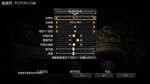 《战锤》新作登录微星HD6790至尊II显卡评测