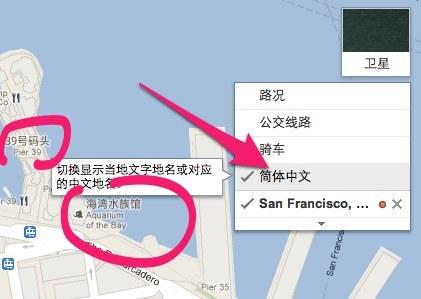 Google Maps 允许自由切换地名翻译图层