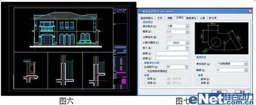 高效CAD空间中望CAD教程布局技巧win82012cad下载位32图片