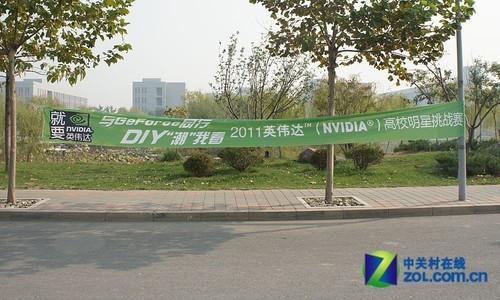 NV校园行来到天津城建学院