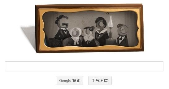 纪念摄影发明者路易・达盖尔224周年诞辰