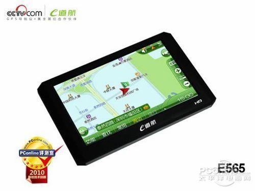 8GB成标准e道航双图E565低调上市999