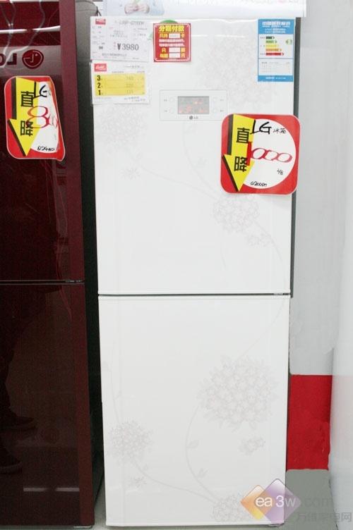 LG降价1000元 温馨冰箱
