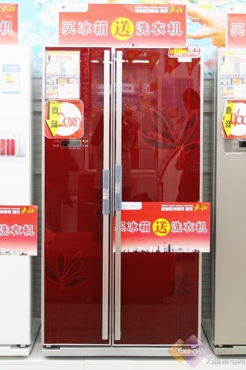 美的印花对开门冰箱 圣诞促销降2000元