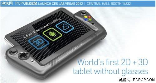 CES2012:WikiPad发布裸眼3D游戏平板
