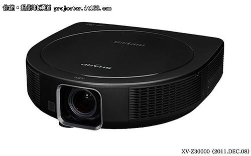 夏普推出最新全高清DLP投影机XV-Z30000