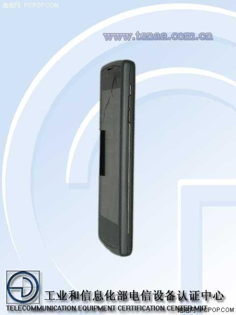 Real系列新机曝光OPPOR807获入网证