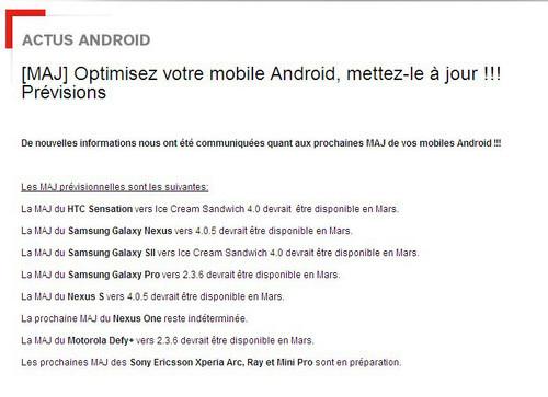 HTC Sensation等手机即将升Android 4.0
