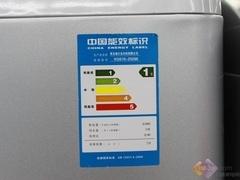 双动力洗涤 海尔XQS70-Z9288国美热销
