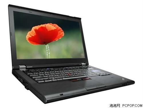 T系列经典商务ThinkPadT420报9050