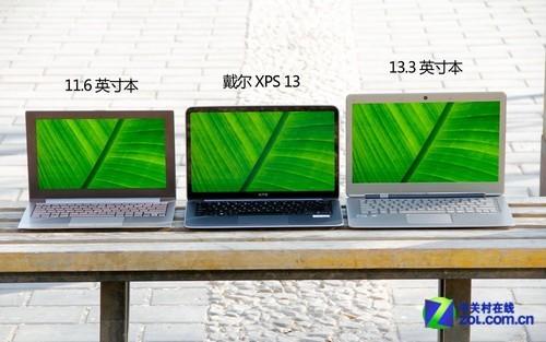 能否后发制人? 戴尔XPS 13评测首发