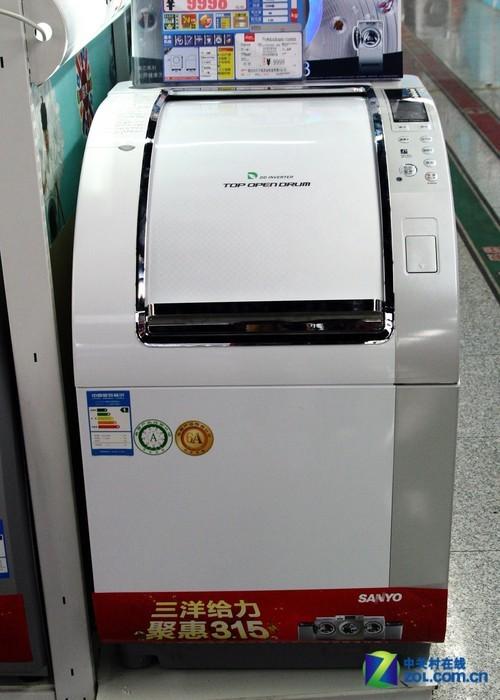 顶开式滚筒三洋新品洗衣机售价9998元