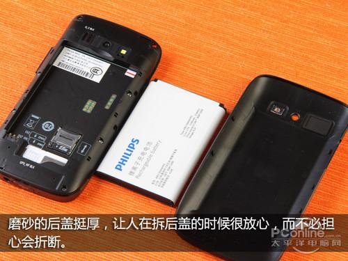 智能长待助理职场飞利浦W632手机评测
