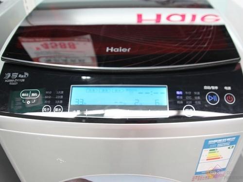 波轮小幅降价 海尔XQS60-ZY1128受关注