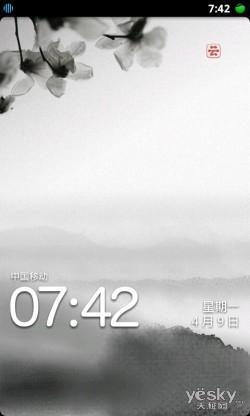 阿里云2012再度袭来天语大黄蜂W806评测(3)