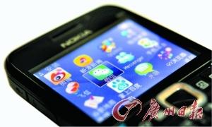 广州今年发生多起利用微信搭讪犯罪案件